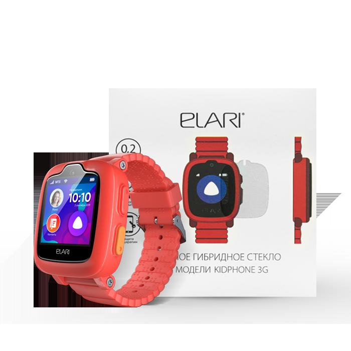 Детские часы-телефон ELARI KidPhone 3G + Защитное стекло фото
