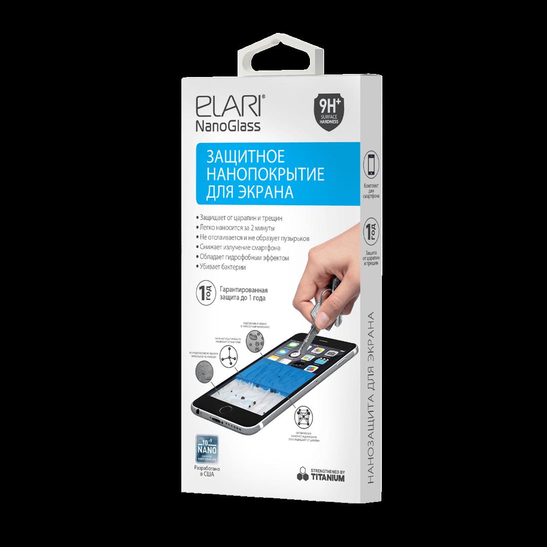 Жидкое покрытие ELARI Nanoglass для экранов любых форм и размеров (для 1 смартфона) фото